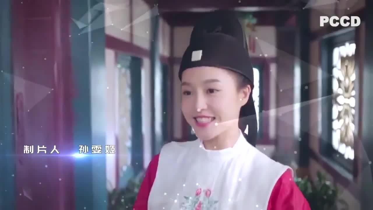 Cupid of Chou Dynasty