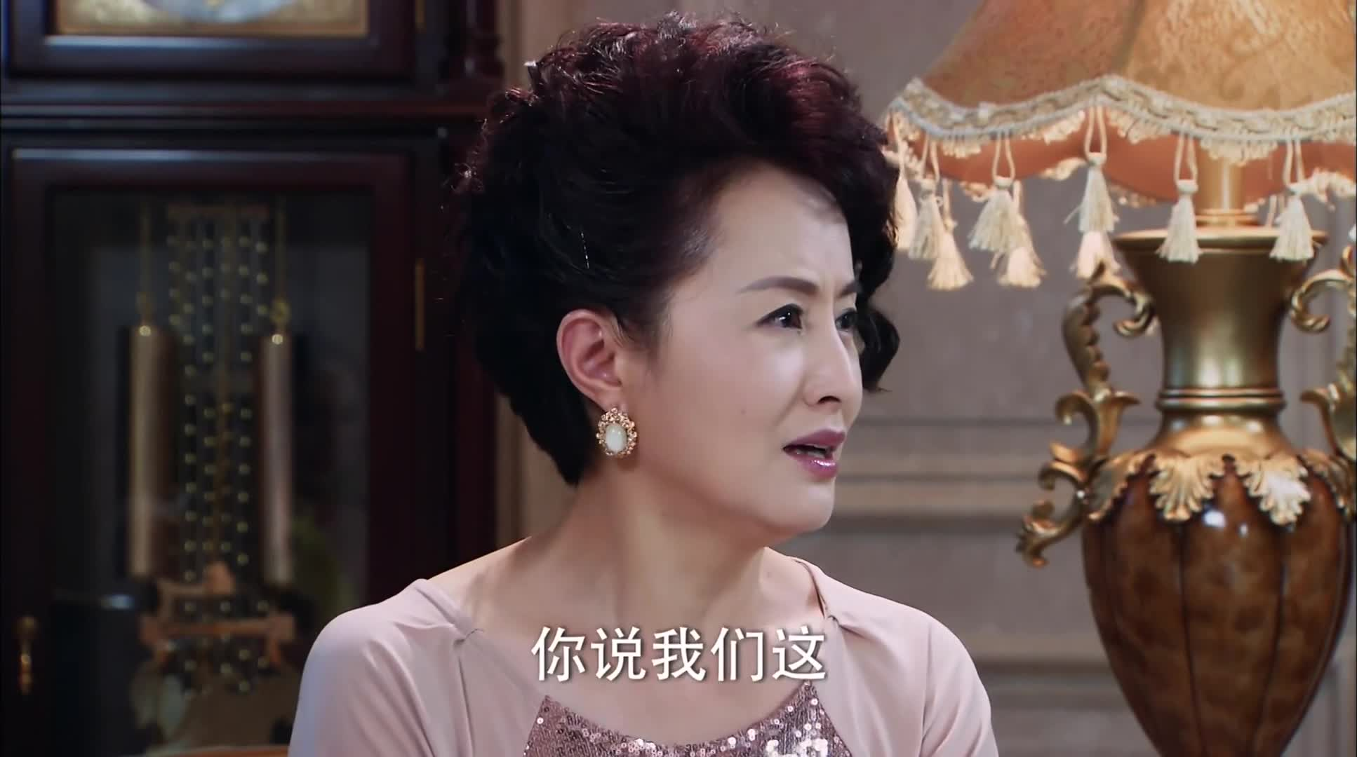 Tao Lady
