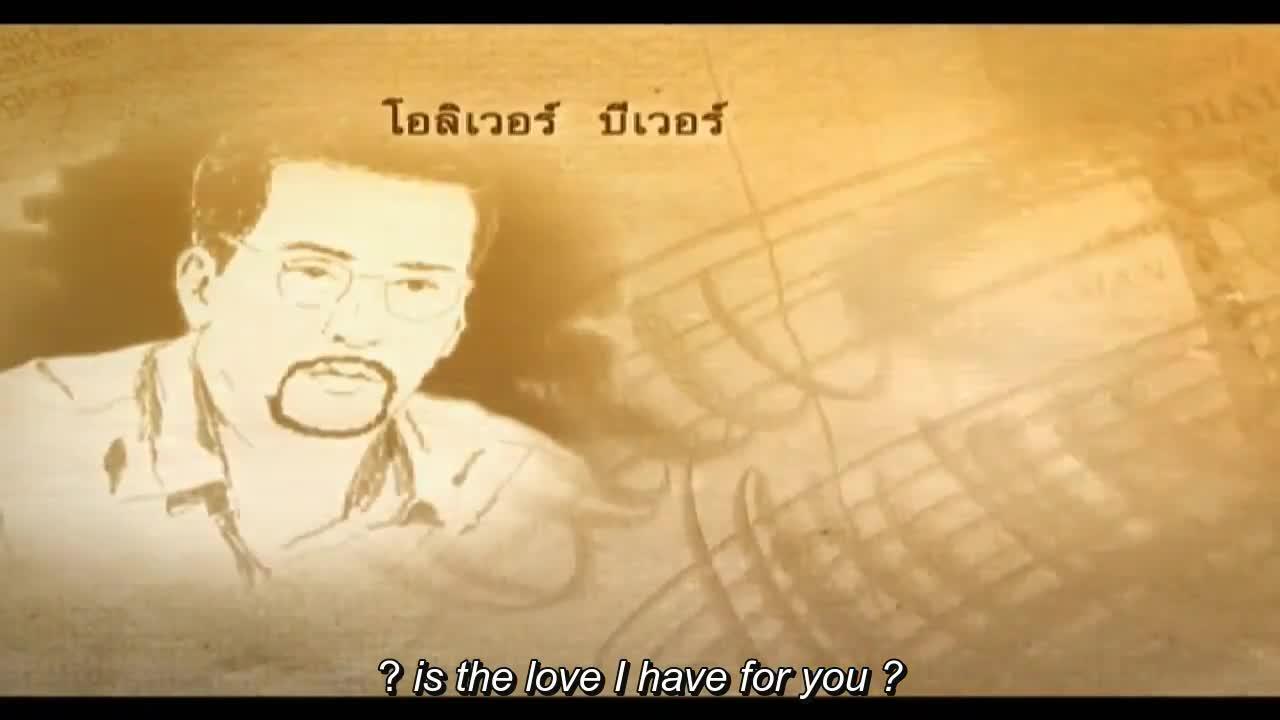 Khun Chai Rachanon