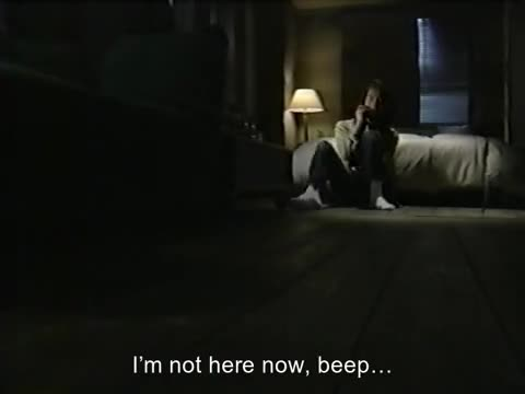 Gift (1997)