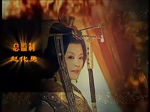 Qin Shi Huang, The First Emperor