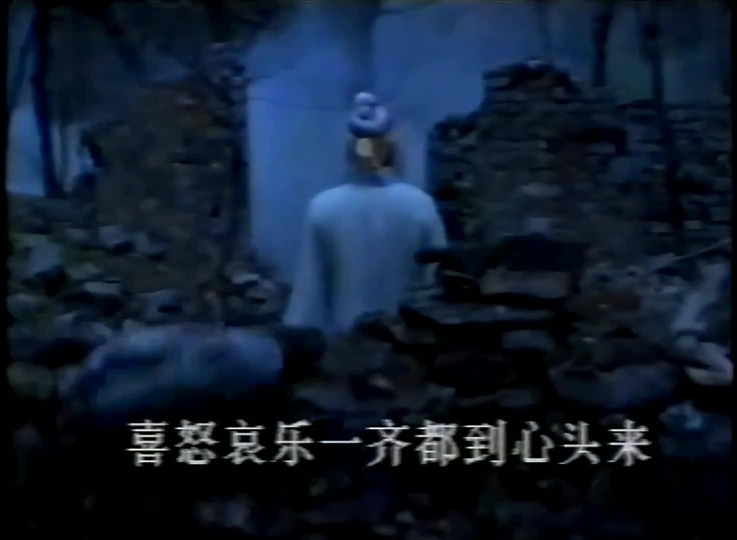 Liao Zhai (1987)