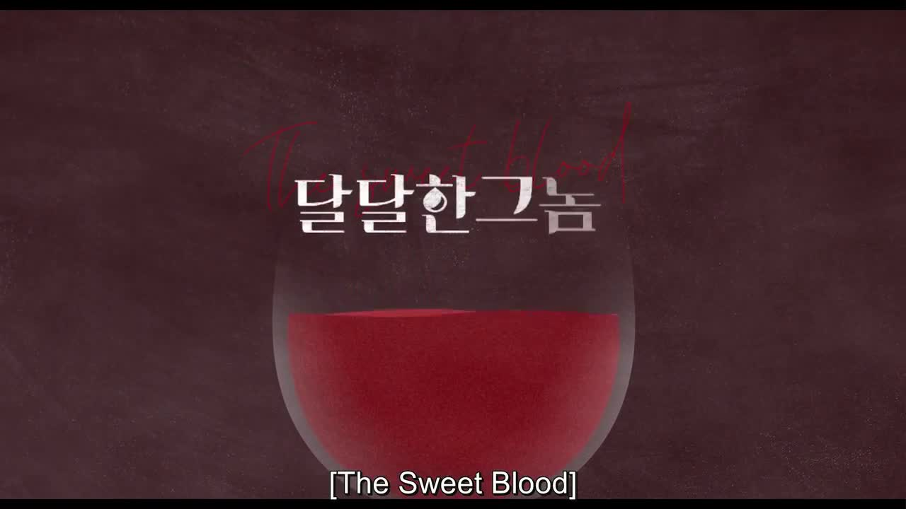 The Sweet Blood (2021)