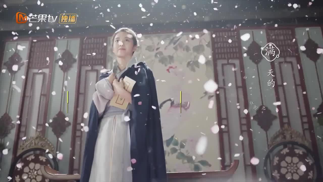Love like White Jade (2021)