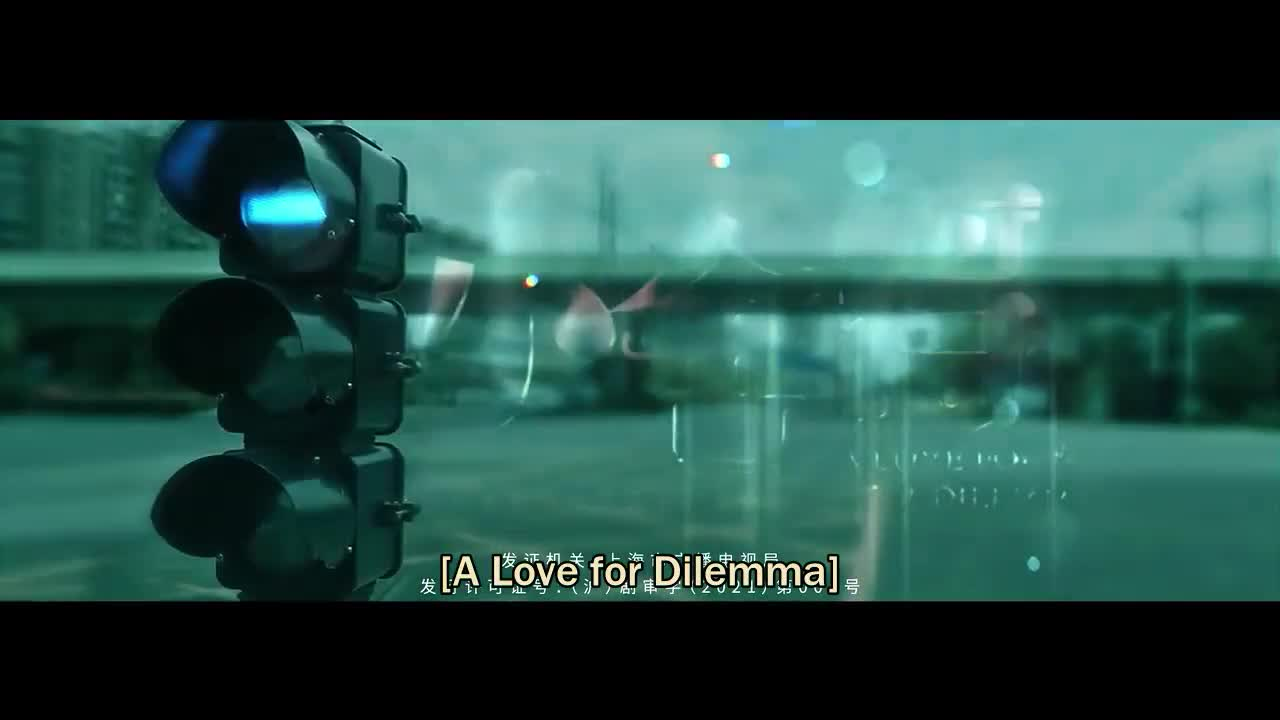 A Love For Dilemma (2021)