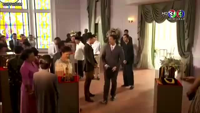 Mafia Luerd Mungkorn :Krating