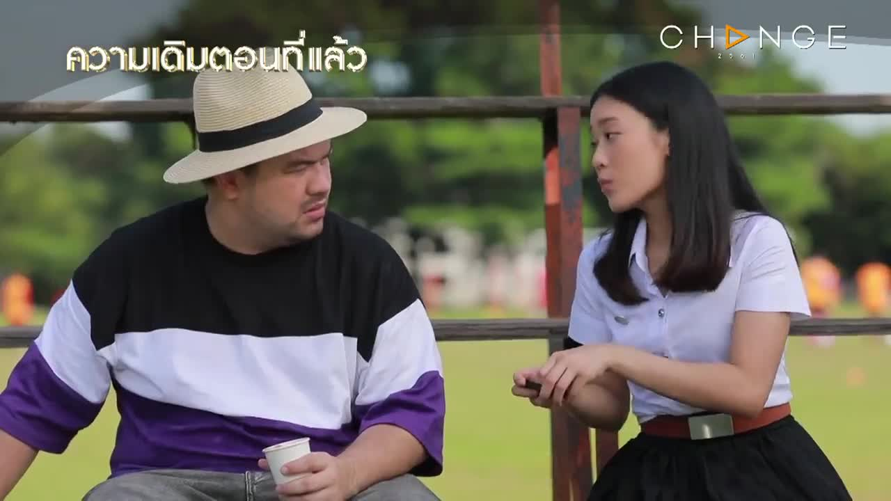 Club Friday The Series Season 11: Ruk Mai Mee Sood