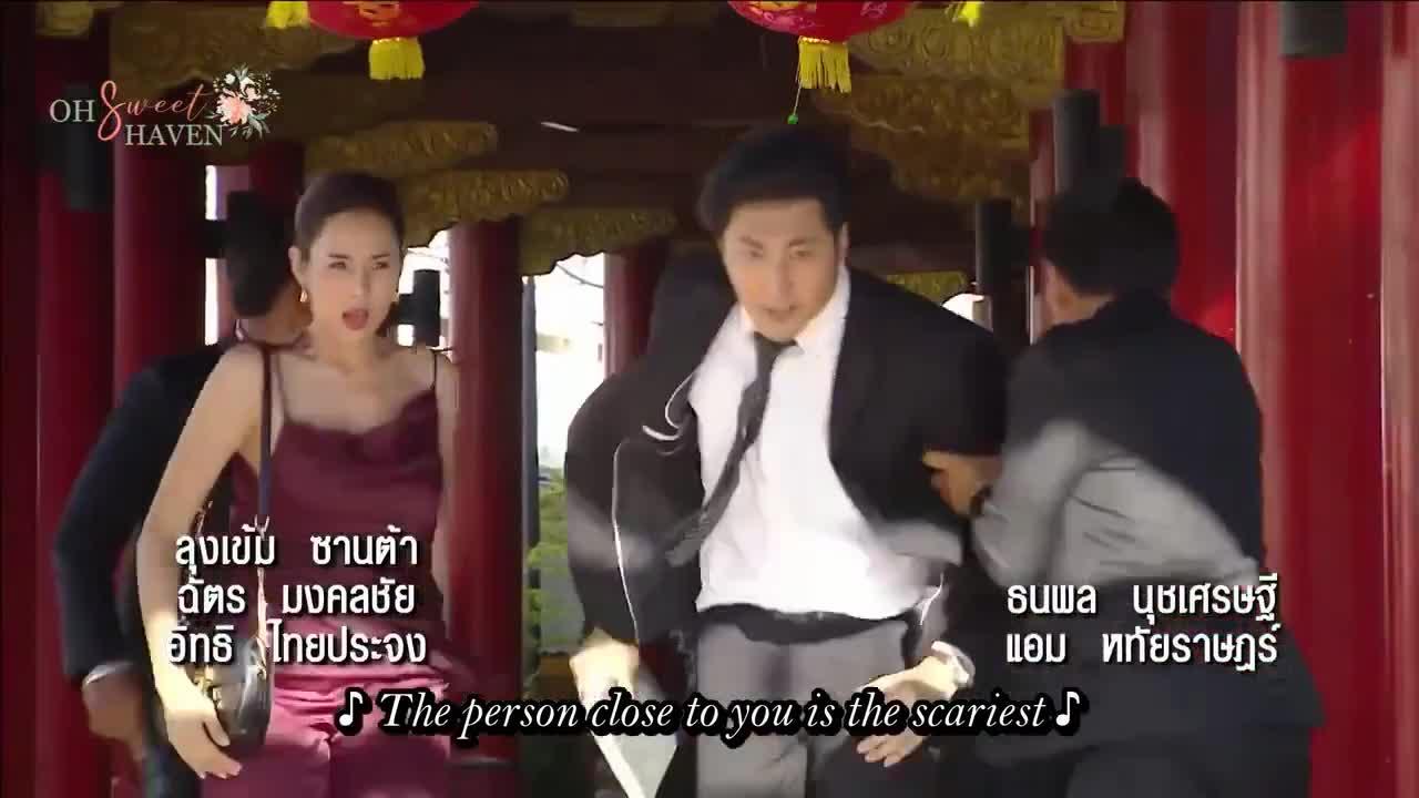 Phao Khon (2021)