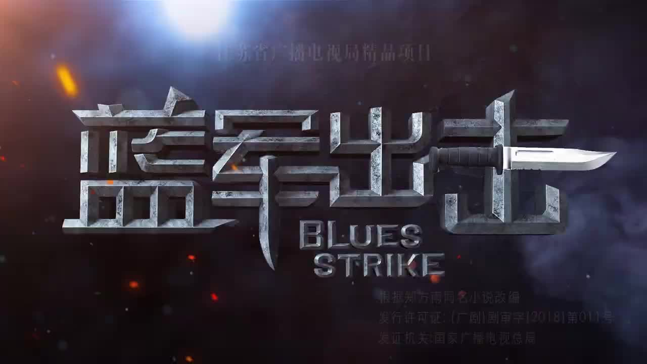 Blues Strike