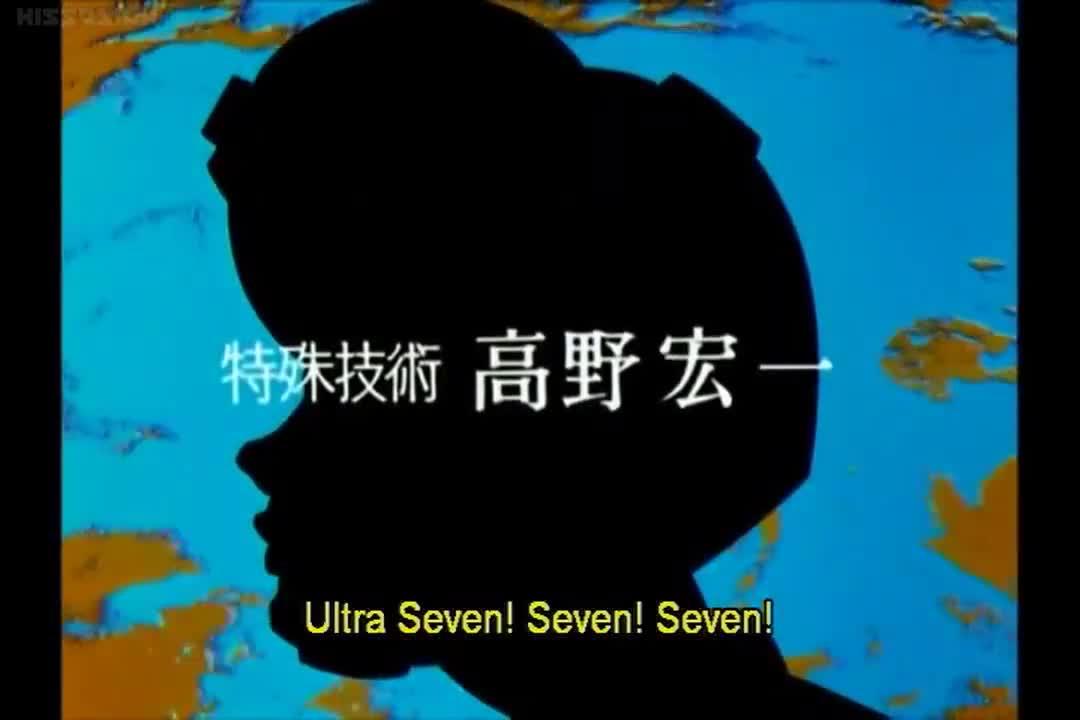 Ultraseven (1967)