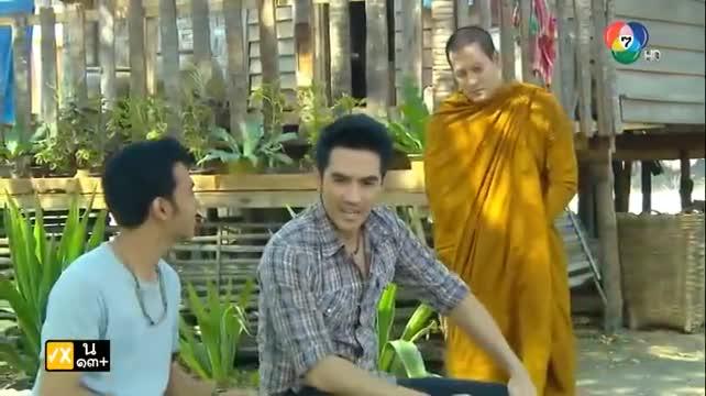 Kha Ma Kap Phra (2021)