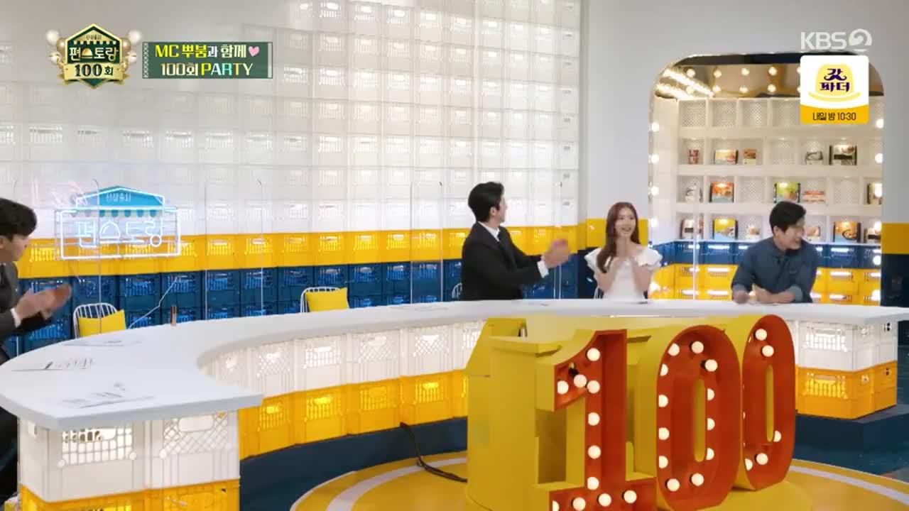 Fun Restaurant
