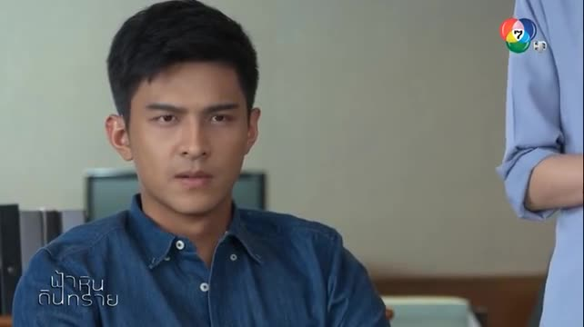 Fah Hin Din Sai (2021)