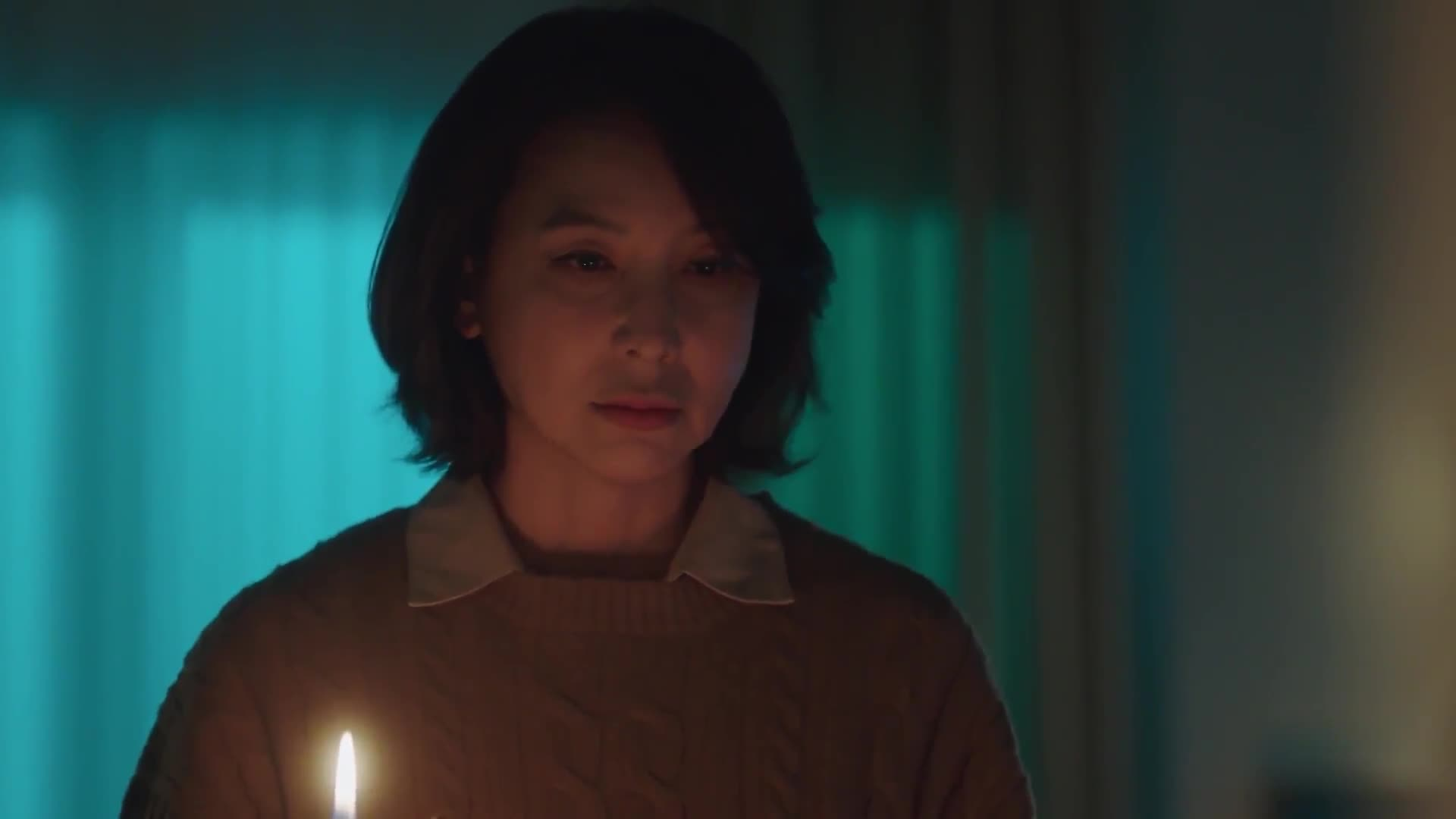 My Dangerous Wife (2020)