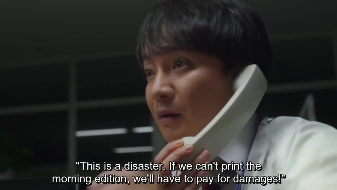 Hatarakazaru Monotachi (2020)