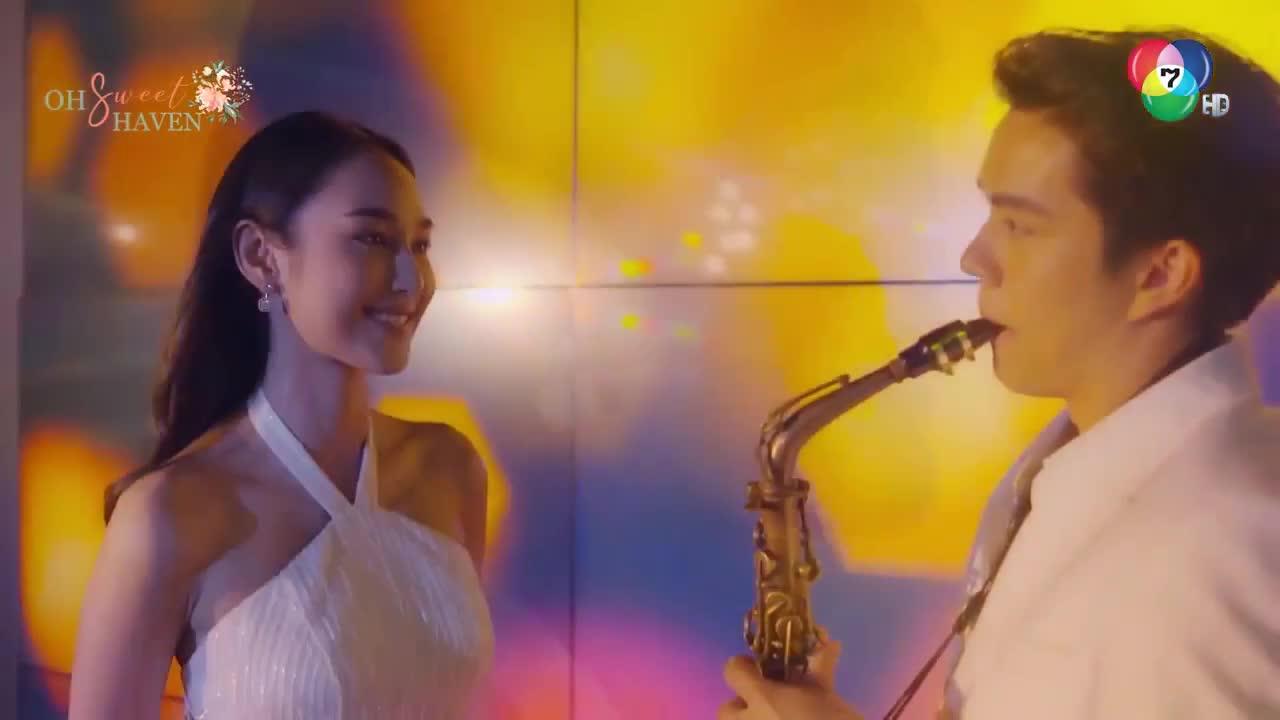 Wong Wien Hua Jai (2021)