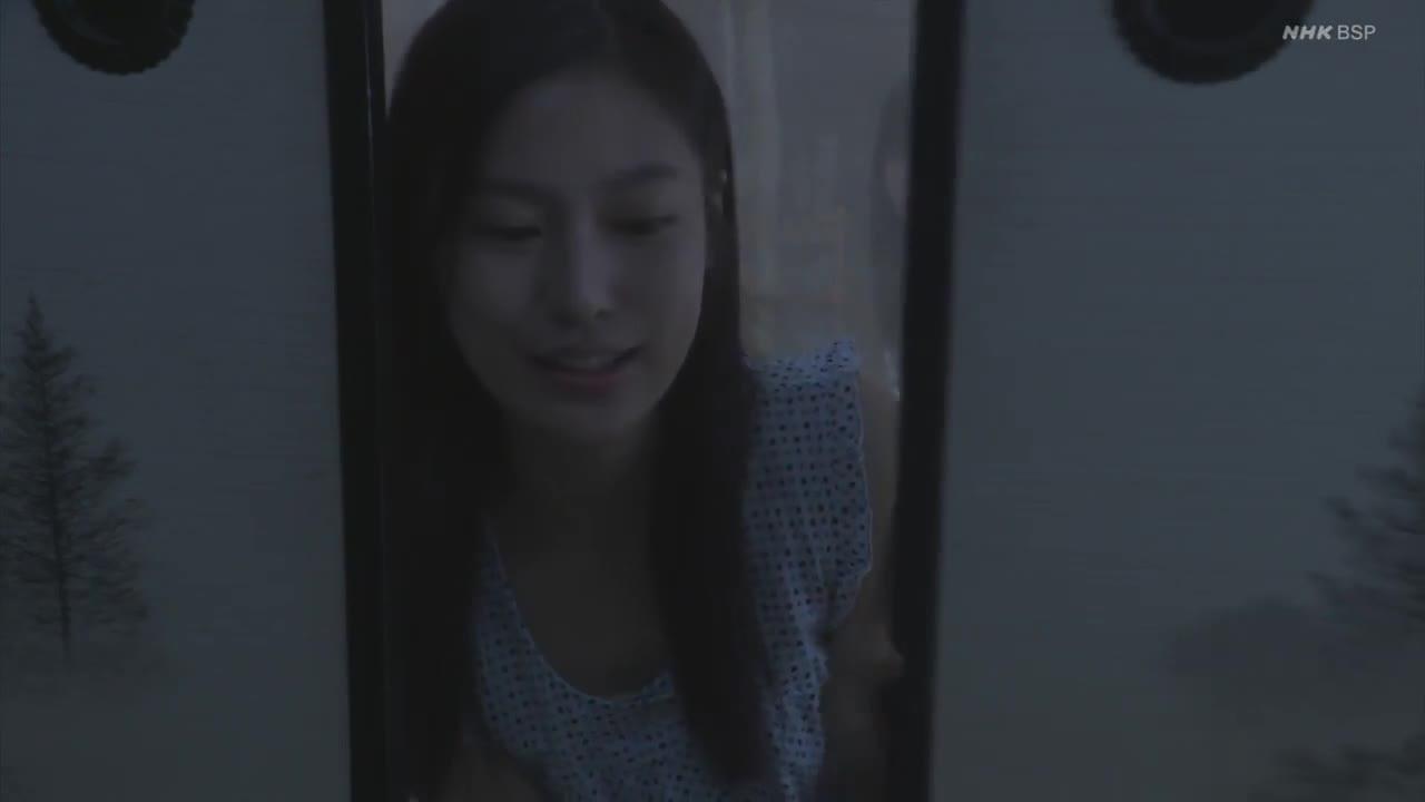 Okaeri Mone (2021)