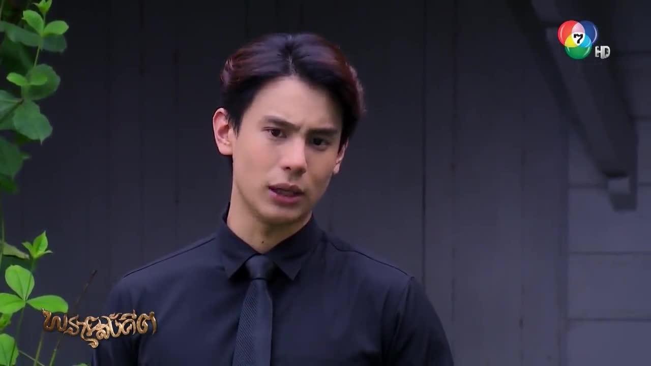 Prai Sungkeet (2020)