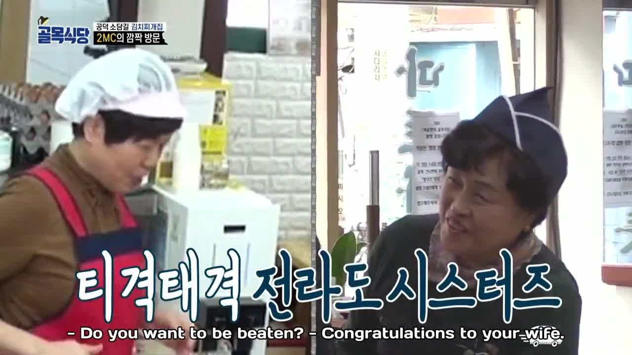 Baek Jong Won Top 3 Chef King
