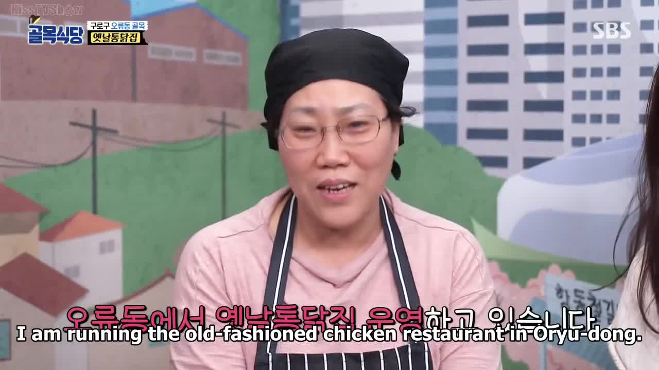 Baek Jong Won Top 3 Chef King (2015)