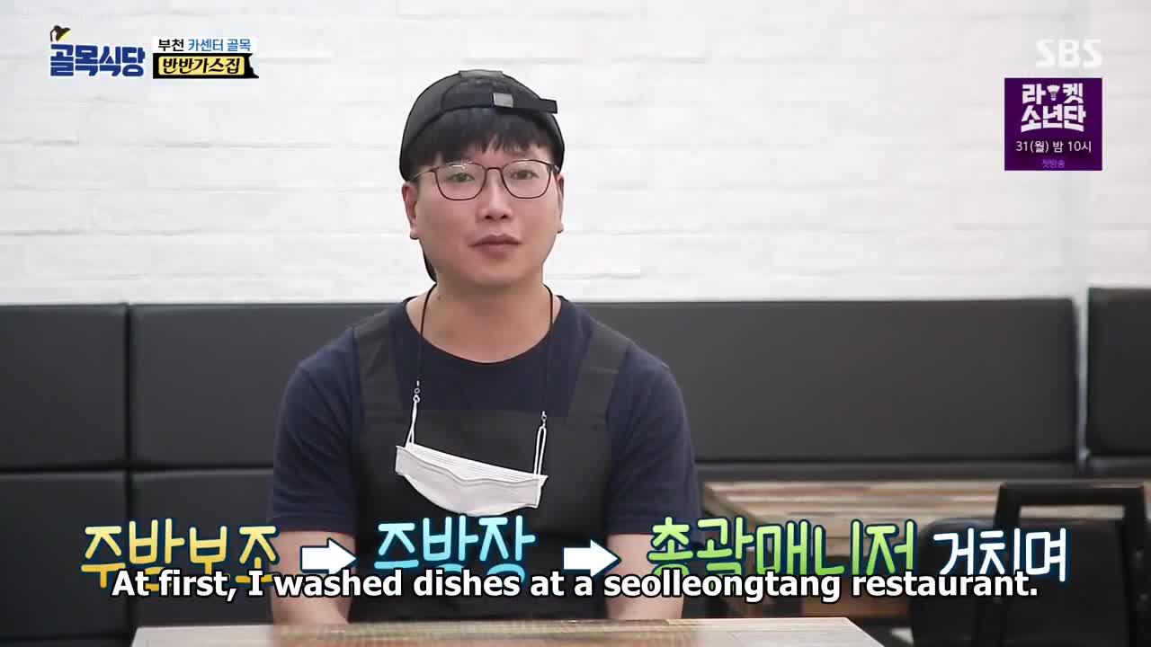 Baek Jong Won Top 3 Chef King (2015)