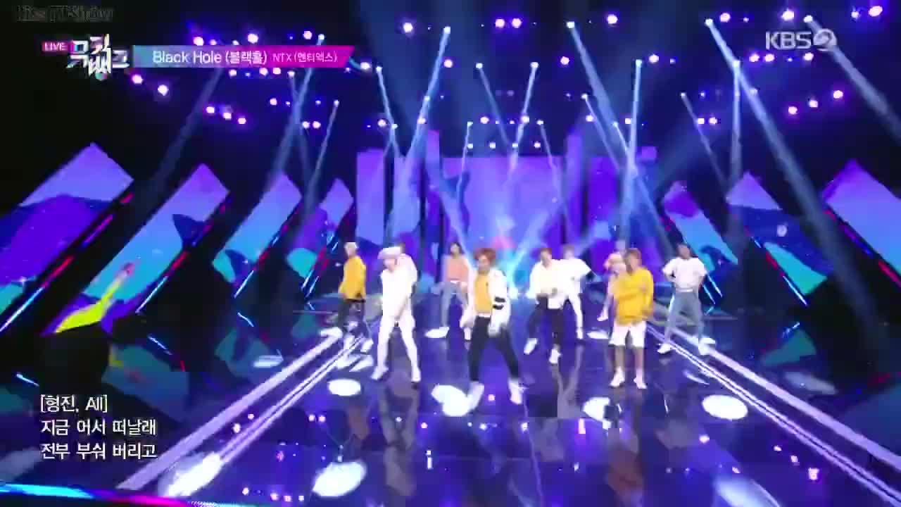 Music Bank