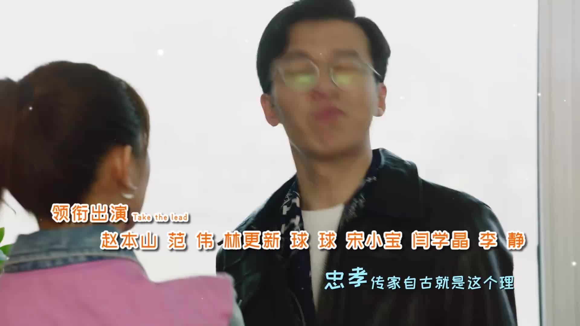 Liu Lao Gen 4 (2021)
