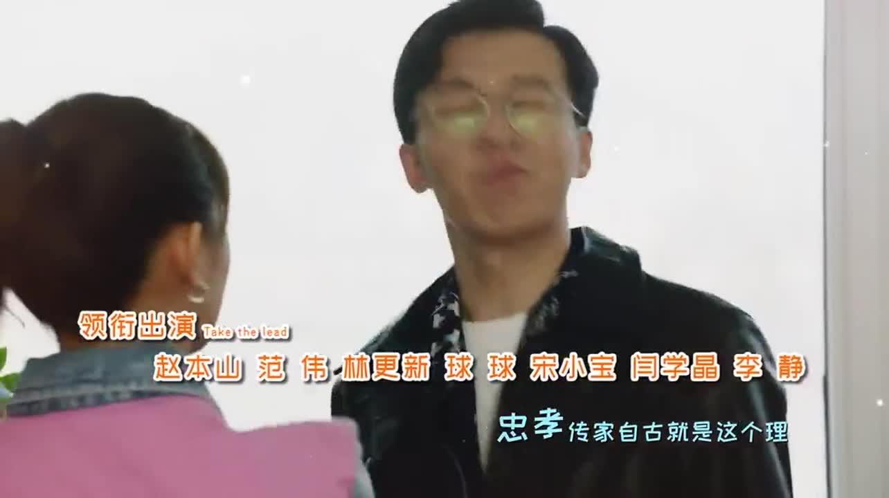 Liu Lao Gen 4