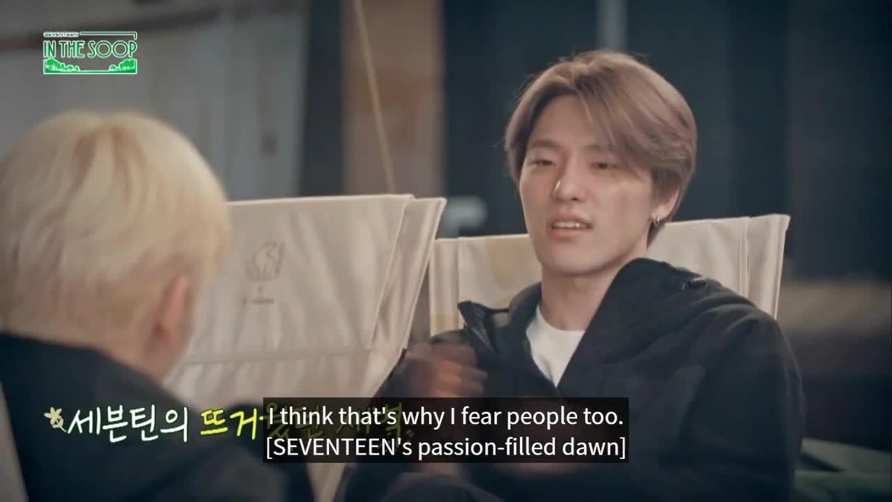 Seventeen in the Soop (2021)
