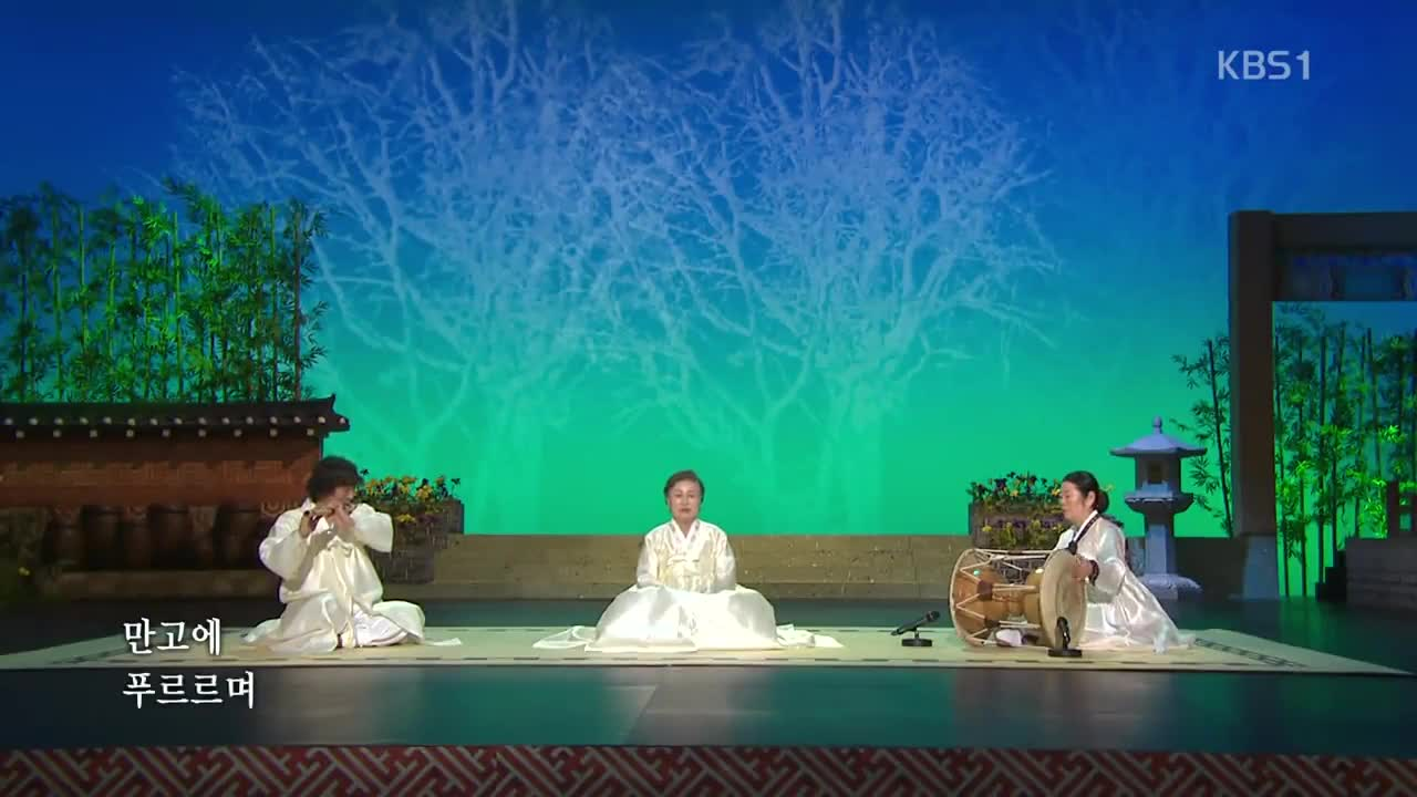 Korean Traditional Music Concert