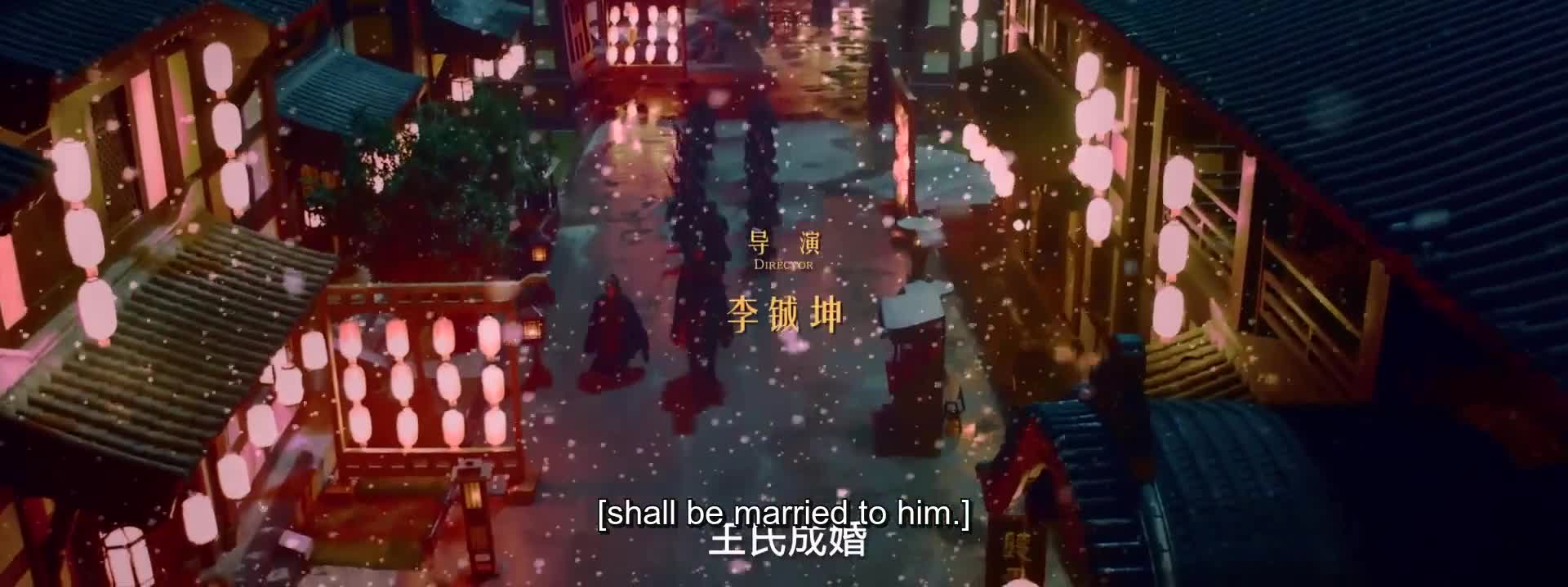 Asura Bride (2020)