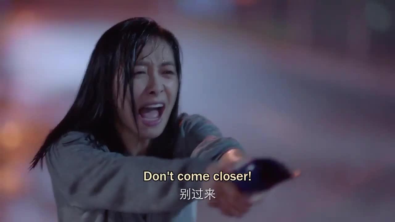 Lover or Stranger (2021)