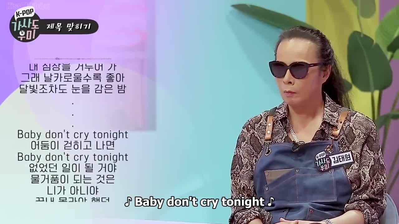 K-pop Lyrics Helper