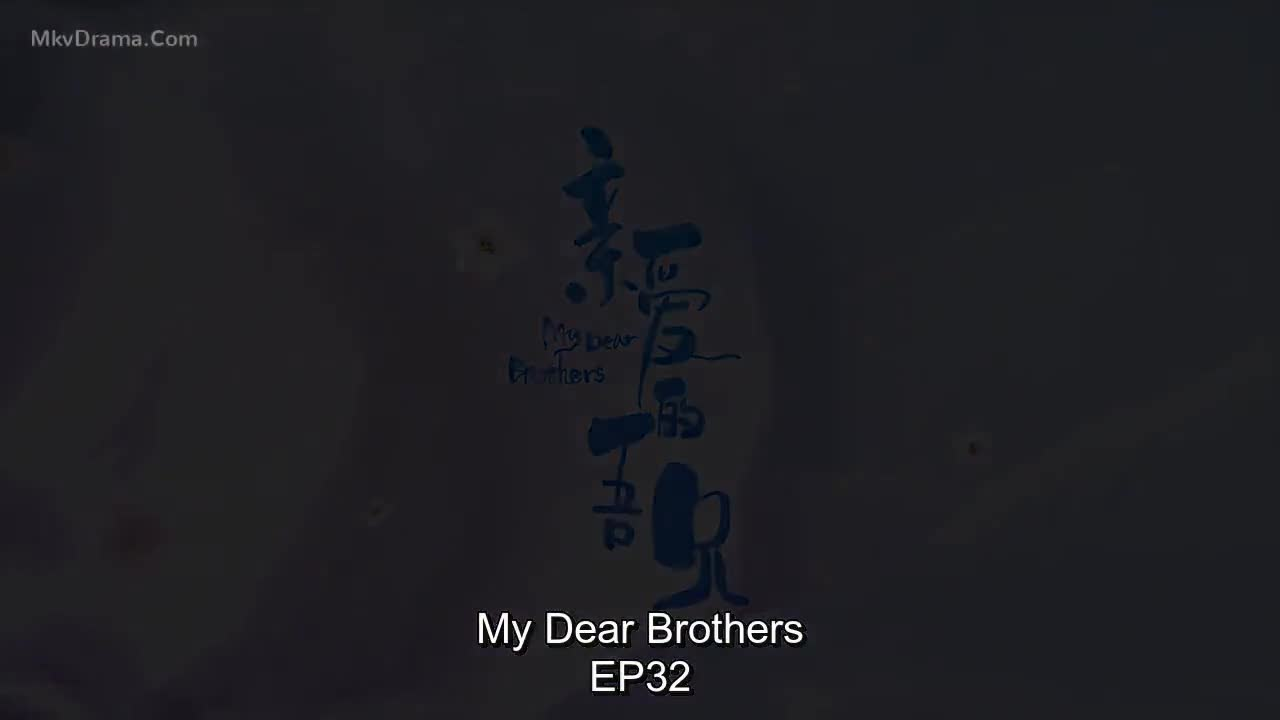 My Dear Brothers (2021)