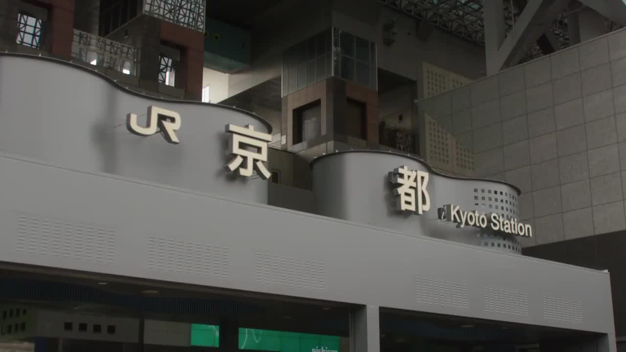 Miyako ga Kyoto ni Yattekita!