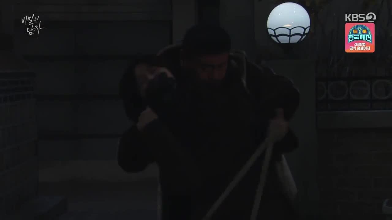 Man in a Veil (2020)