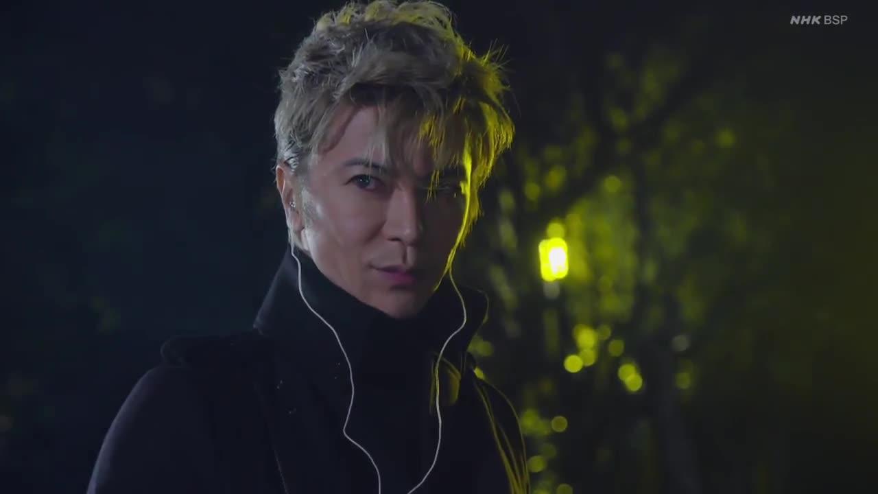 Yappari Oshi Keiji (2021)