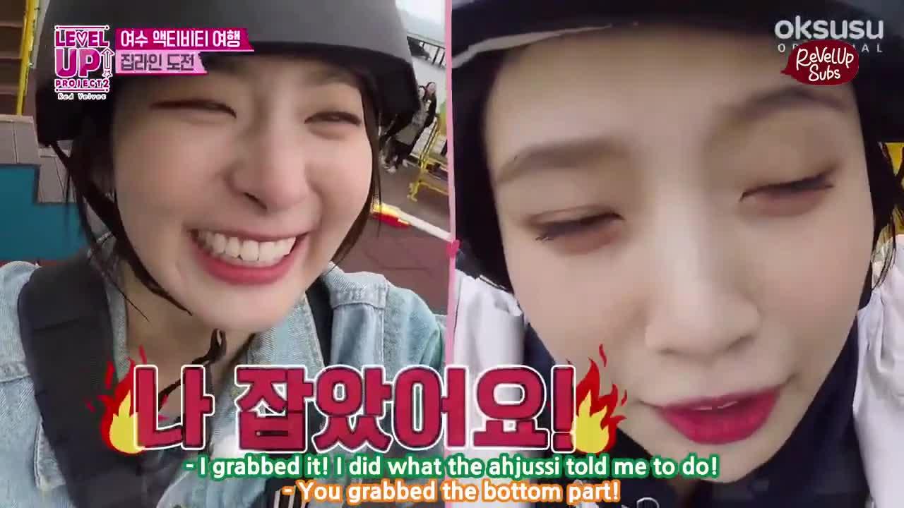 Red Velvet - Level Up! Project: Season 2