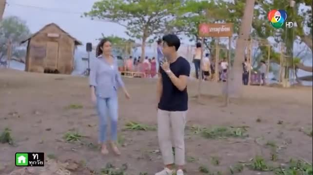 Koh Rak Gon Hua Jai (2021)