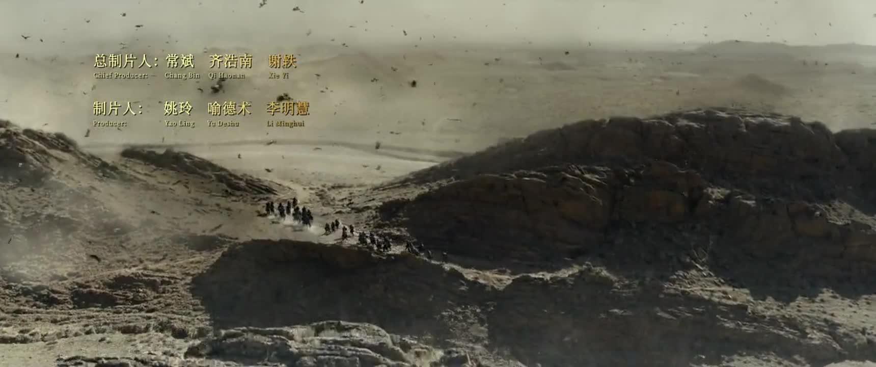 Li Bai: Hellfire (2019)