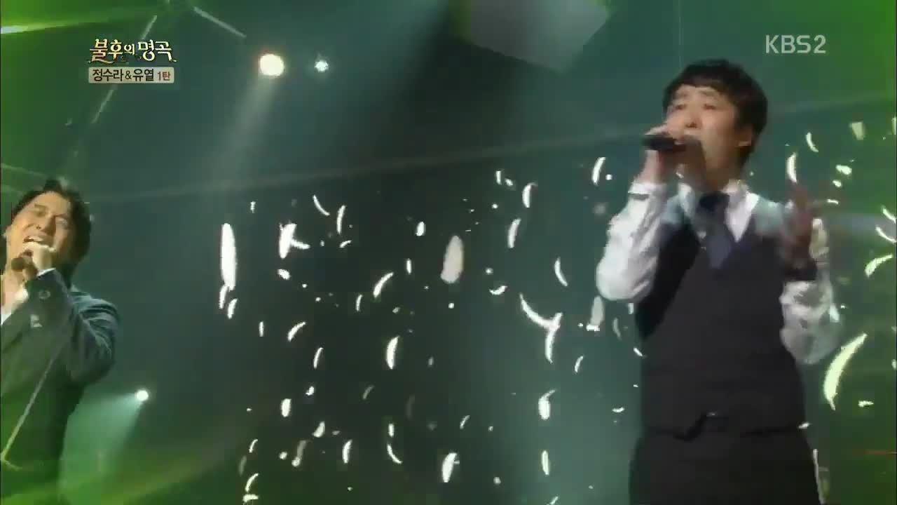 Immortal Songs 2