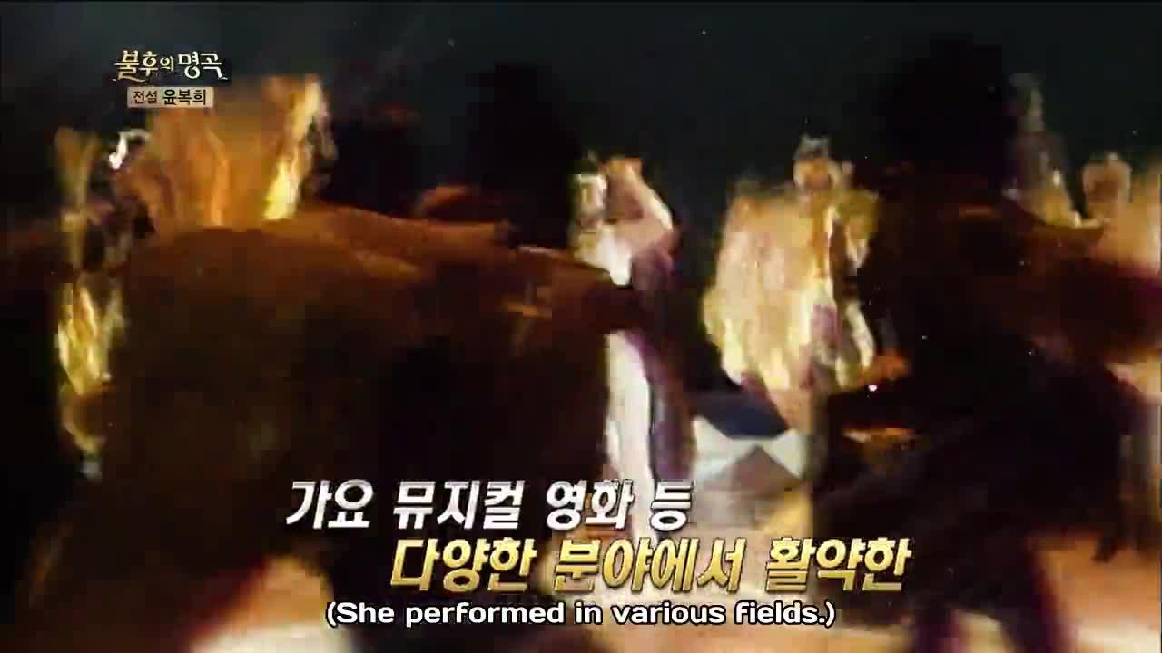 Immortal Songs 2