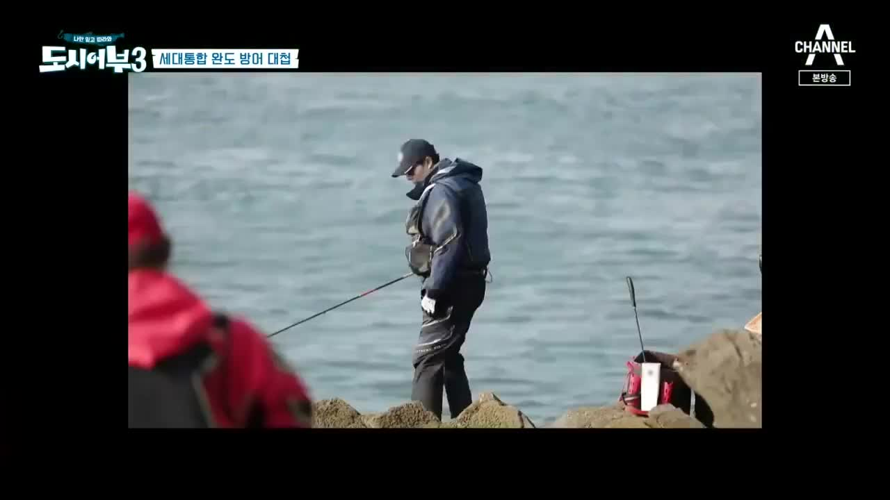 City Fishers 3