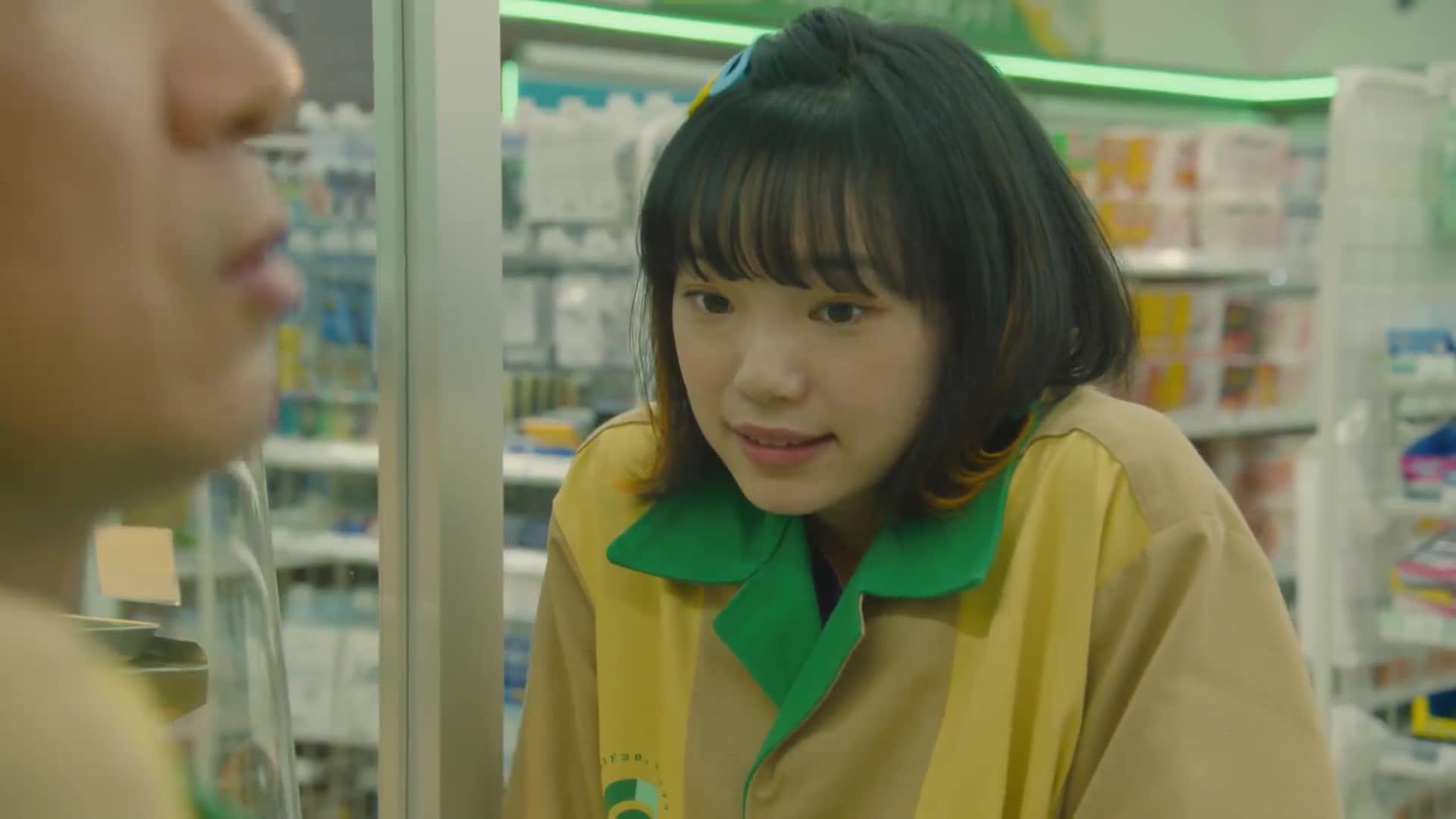 Sono koi Mousukoshi Atatamemasuka (2020)