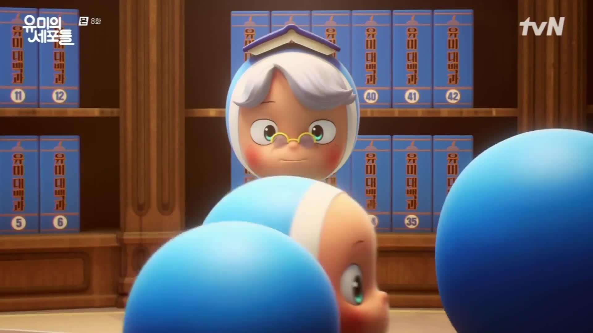 Yumi's Cells (2021)