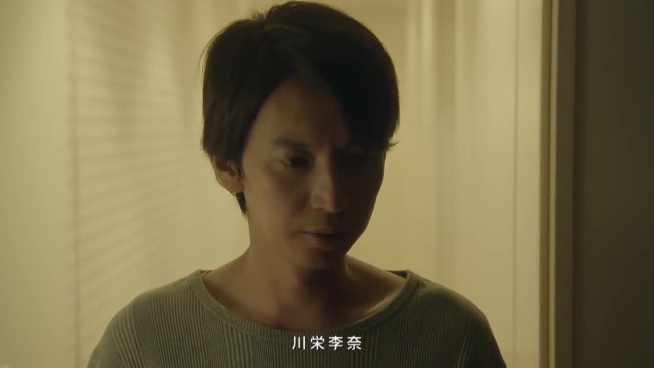 Familiar Wife (Shitteru Waifu)