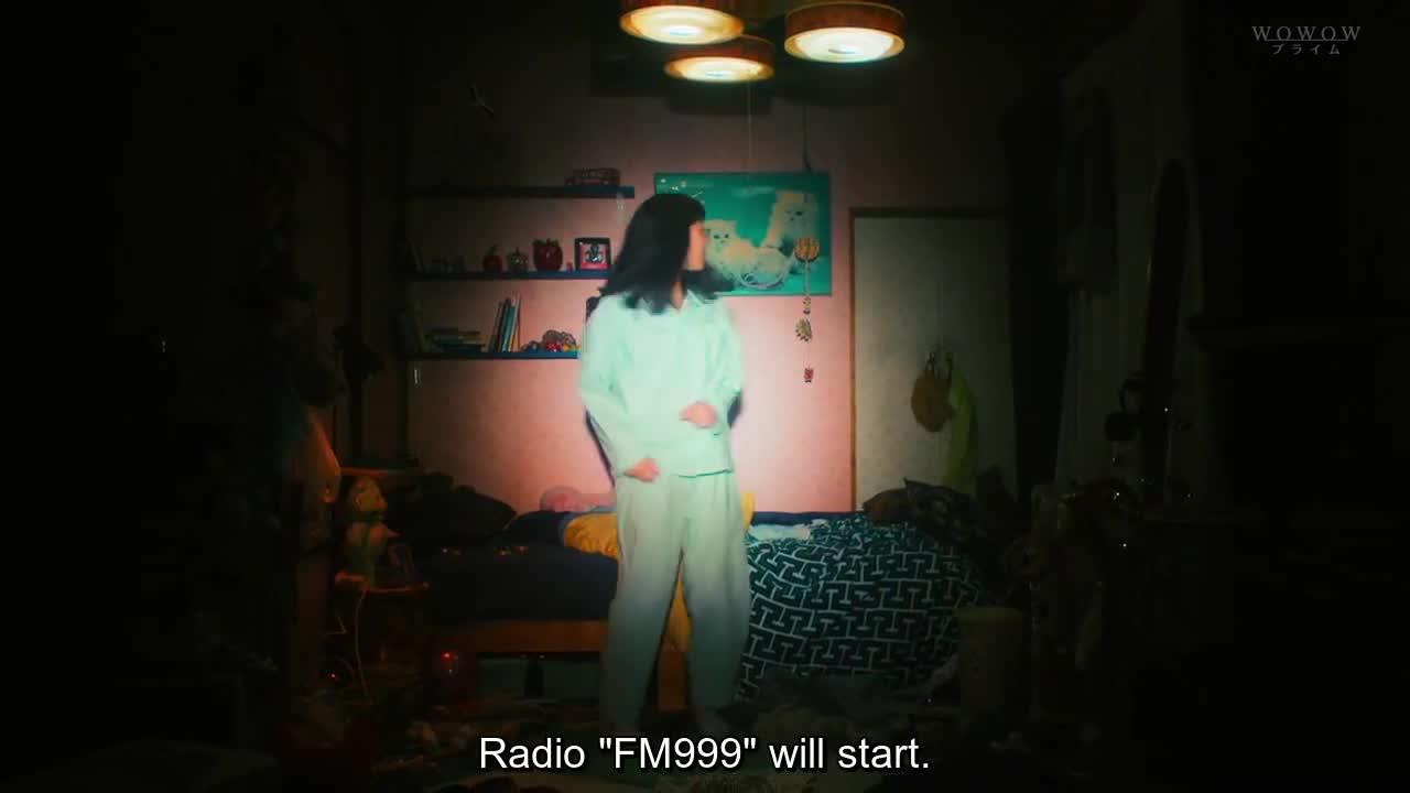 FM999: 999 Women's Songs