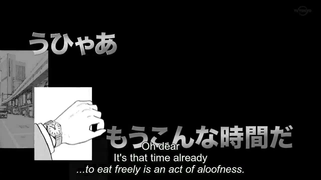 Solitary Gourmet S8 (Kodoku no Gurume Season 8)