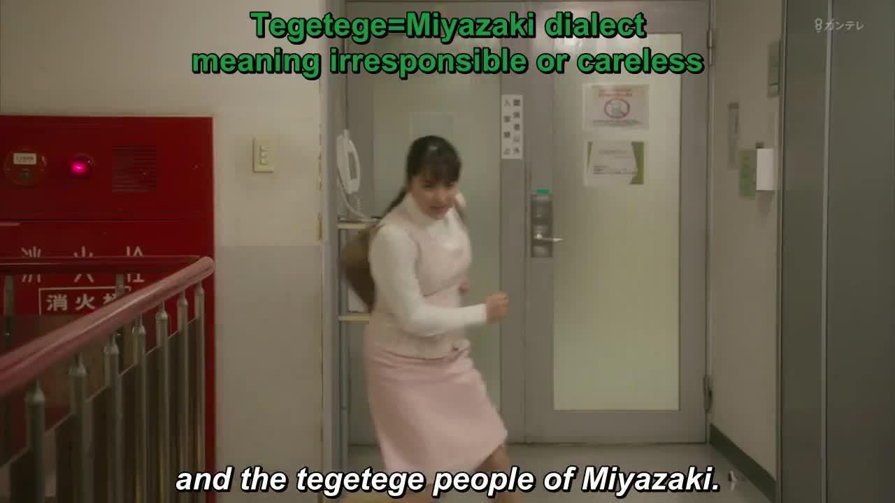 Himawari: Kenichi Legend (2020)
