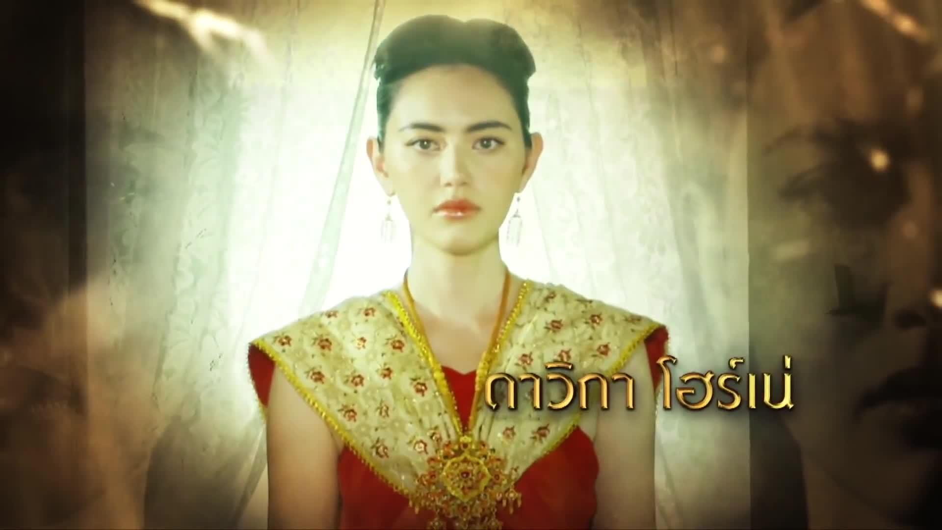 Wanthong (2021)
